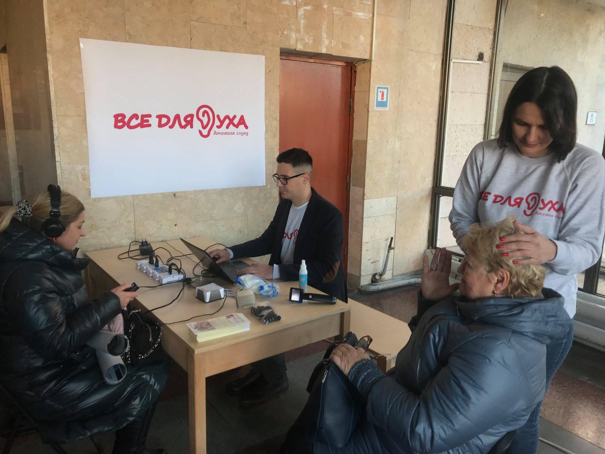 Проверка слуха посетителям выставки в г. Житомир