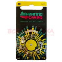 Батарейки для слуховых аппаратов Hearing Power 10, 6 шт.