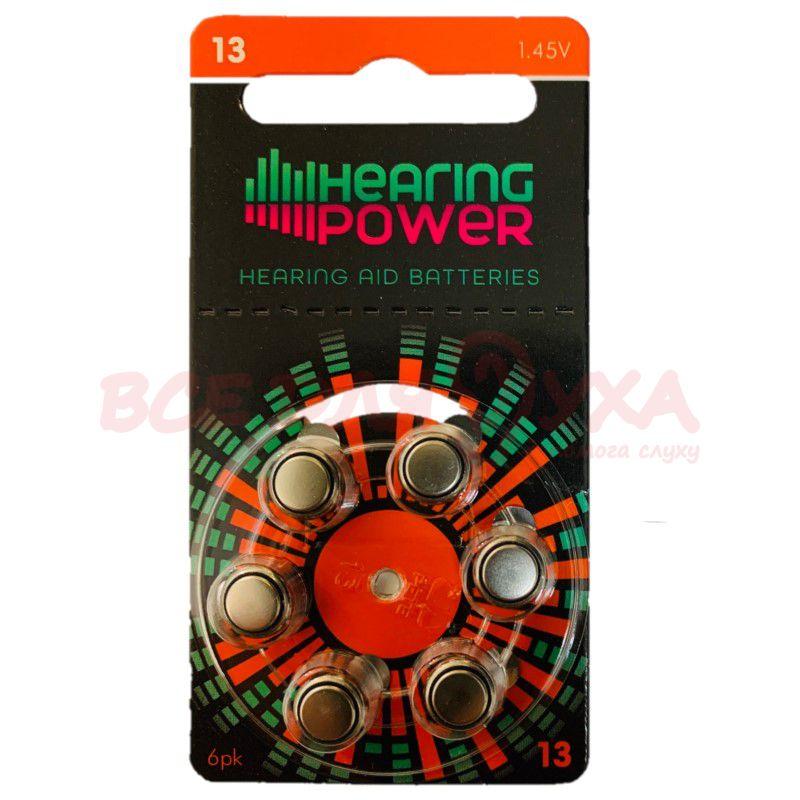 Батарейки для слуховых аппаратов Hearing Power 13, 6 шт.