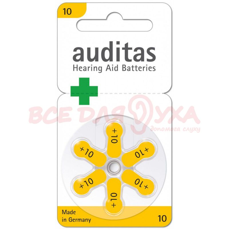 Батарейки для слуховых аппаратов Auditas 10, 6 шт.