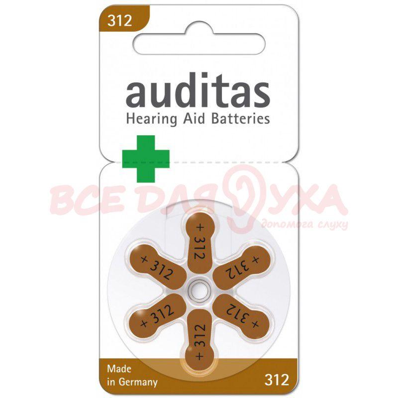 Батарейки для слуховых аппаратов Auditas 312, 6 шт.