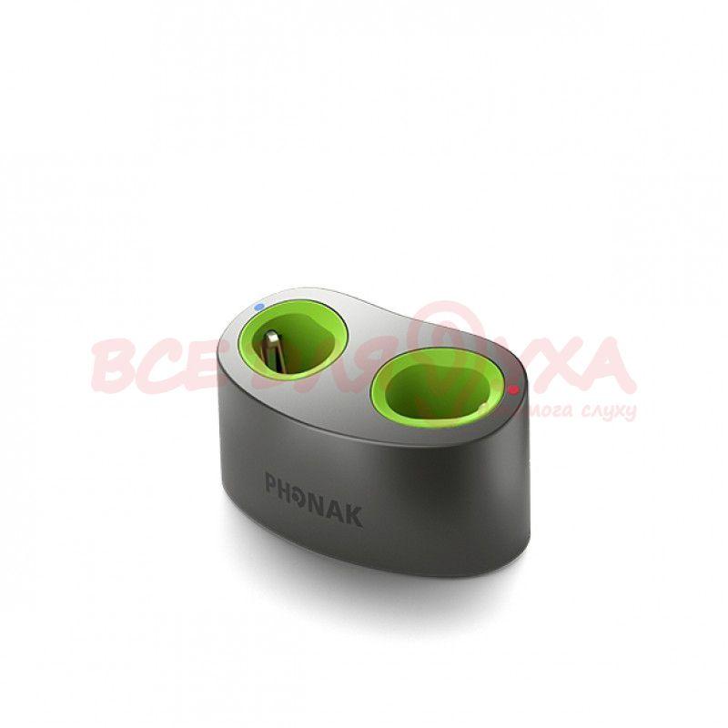 Зарядное устройство Phonak Mini Charger