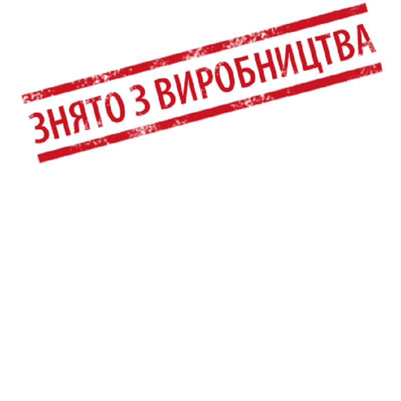 Слуховой аппарат Bernafon Inizia 1 N